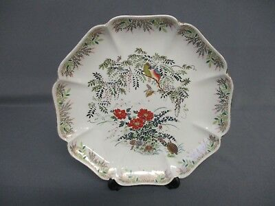 Japanese Satsuma Decorative Display Plate - Gold, Floral, Birds, Green, Vintage