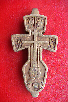 Byzantine Hand Made Antique Beautiful Religious Olive Wood Cross Pendant #38
