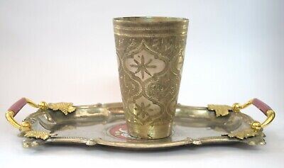 Indian Islamic Calligraphy Rare Hand Carved Brass Lassi Glass / Cup. G66-232 US