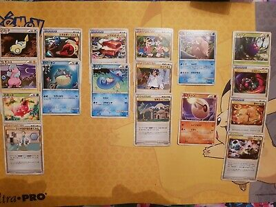 Pokemon 17 Card Bundle - Japanese Legend Series Cards - All 1st Edition & NM.