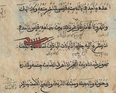 "2 Leaves with a Beautiful RED ""T"" Symbol Arabic Islam Furad Wajibah Manuscript"