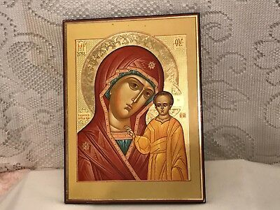"Russian Wooden Icon THE VIRGIN AND JESUS"" 9.5 X 7.25"
