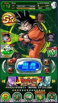 [Instant Delivery] Dokkan Battle JP farmed account 1475 Stones - Android