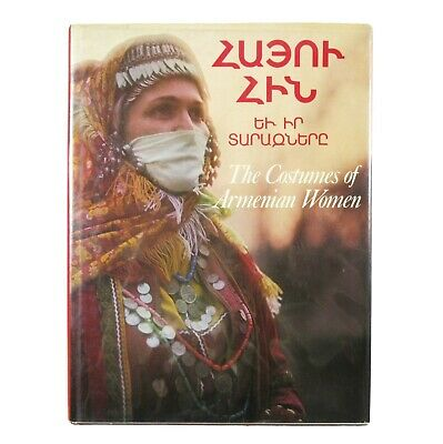 BOOK Armenian Costumes women historical garb folk dress ethnic national fashion