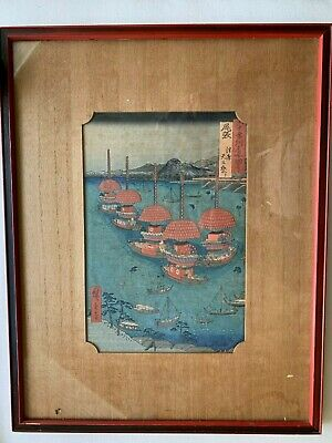 Antique Japanese wood block print, framed. 18x14""
