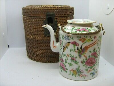Vintage / Antique Famille Rose Teapot with wicker carrying basket