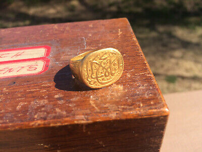 Antique Islamic Muslim Gold Ring with Arabic Persian Calligraphy Superb Unique
