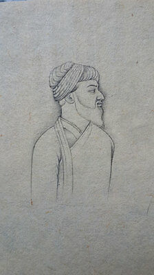 An old or antique look mughal style miniature paper painting of A SUFI or SADHU