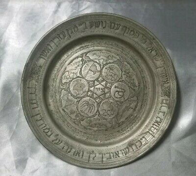 "Pewter Plate 9/"" Diameter Rare Antique 18th C Hallmark Crowned Rose"