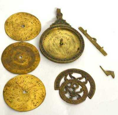 Astrolabe Islamic Persian Ottoman Turkish Middle Eastern Qibla Finder Museum