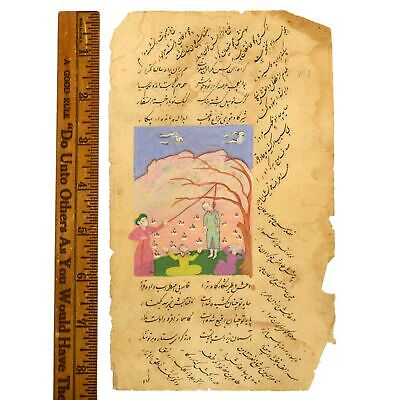 Antique ISLAMIC MANUSCRIPT LEAF Lynching/Hanging MINIATURE PAINTING Calligraphy