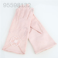 38DF Lace Texting Glove Flower Women Soft Touch Texting Gloves
