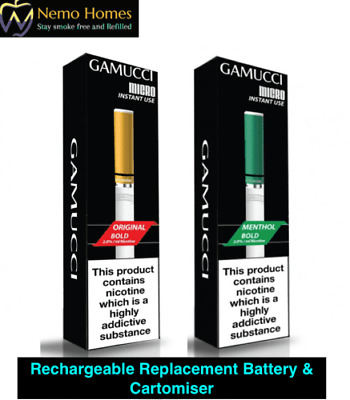 Gamucci Rechargeable Battery Instant Use E Cig |Replacement Battery & Cartomiser