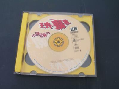 VCD THE ASTRONAUTS WIFE - Chinese subtiltes - HONG KONG  - 2 VCD - VIDEO CD