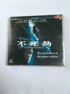 VCD UNBREAKABLE -  Chinese subtiltes - BRUCE WILLIS SAMUEL JACKSON - HONG KONG