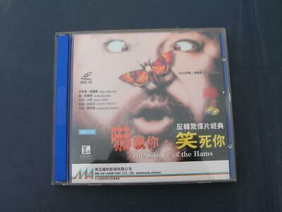 Vcd The Silence Of The Hams - Hong Kong  - 2 Vcd - Video Cd