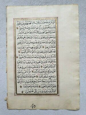 Antique Islamic Manuscript Leaf Persian