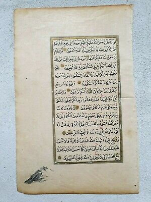 Antique Islamic Manuscript Leaf Ottoman 19th Century