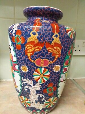 Japanese Porcelaine Vase Excellent condition13 inches high.
