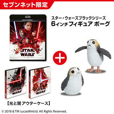 "Star Wars: The Last Jedi MovieNEX First-Press Limited Blu-ray & 6"" Porg Figures"