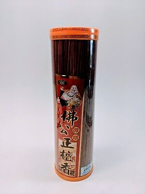 """1200 Count Unscented Joss Incense Sticks 13"""" Make Your Own Aromatherapy"""