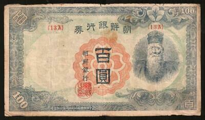 Japan Korea 100 YEN Banknote  1945  Pick 41 Blue