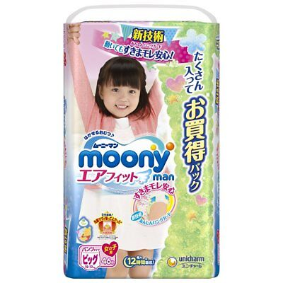 Unicharm Moony Airfit Size Big 46 Pcs Japanese Disposable Diapers FREE SHIPPING