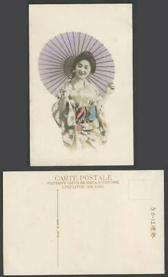 Japan Old Hand Tinted Postcard Geisha Girl Woman Lady, Lovely Smiling & Umbrella