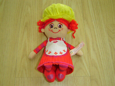 Dolls Dolls & Bears Little Miss Muffin Pop-n-flip Cupcake Dolls Set Of 2 Large And Small Red Yellow