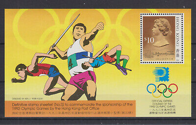 Hong Kong Mnh Stamp Sheet 1991 Barcelona 1992 Olympic Games Sg Ms685