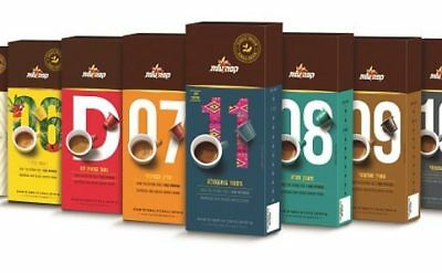 Elite coffee  Capsules Pods All Flavors Kosher badatz + free gift