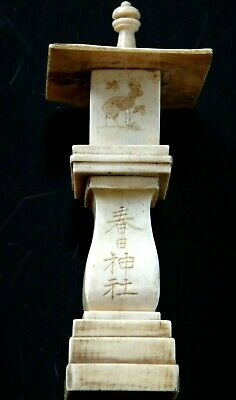 Ancien sceau chine sculpture os de boeuf Antique chinese stamp animals mark XIX