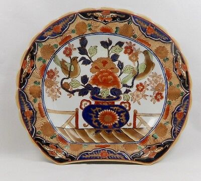 Japanese Vintage Modified Shell Shape Porcelain Plate With Scalloped Border