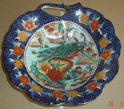 Authentic Hand Painted Vintage Chinese Bowl