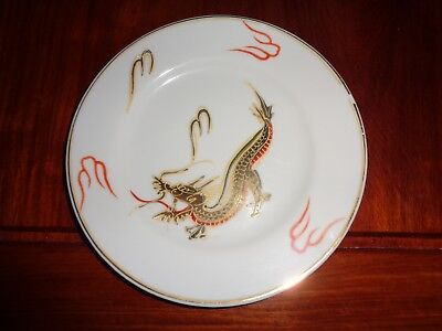 Authentic Vintage Hand Painted Japanese Dragon Side Plate