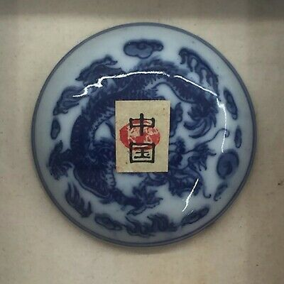 Antique Chinese Porcelain Blue Cinnabar ink pad seal carved Fu dog Lucky beast.