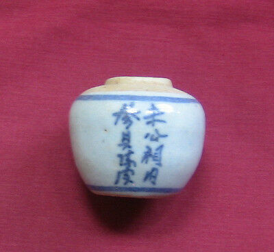 Antique China--Scholar Brush Washer With Chinese Characters (2)