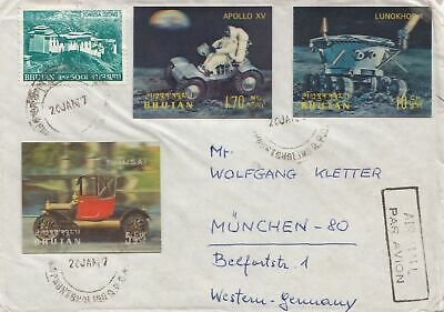 Bhutan: 1977: Air mail to Germany, Moon car, old car