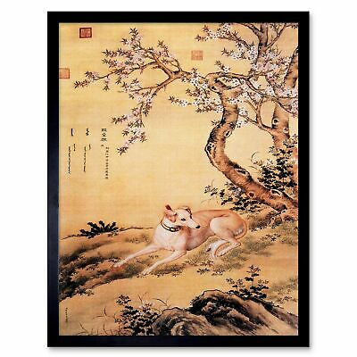 PAINTING ANIMAL CASTIGLIONE PRIZED DOGS RUHUANGBAO GREYHOUND ART PRINT LAH376A
