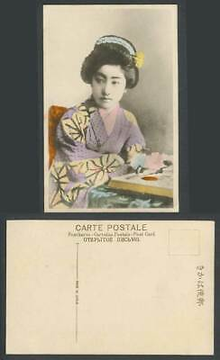 Japan Old Hand Tinted Postcard Geisha Girl Woman Lady An Antique Post Card Album