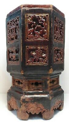 Antique Chinese Carved Wooden  Stool  Side Table Traditional