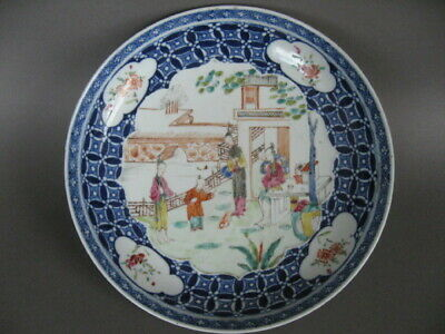 A Chinese 18th C. Famille Rose porcelain dish, ladies in garden. Qianlong.