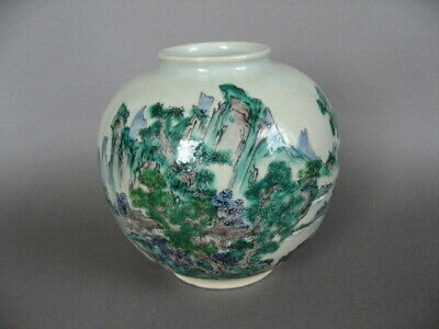 A Fine Ao-Kutani globe Vase, landscape and Ox hand painted, signed.