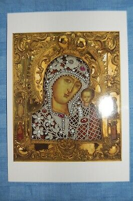 Kazan icon of the Mother of God. Postcard. Text in English.