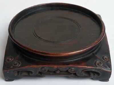 Antique Chinese Carved Hard Wood Vase Pot Stand Scrollwork Square Base