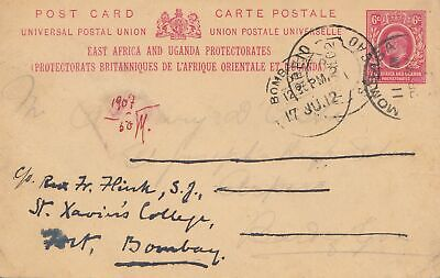 Uganda East Africa: 1912 - postcard to Bombay/India - Nova Goa