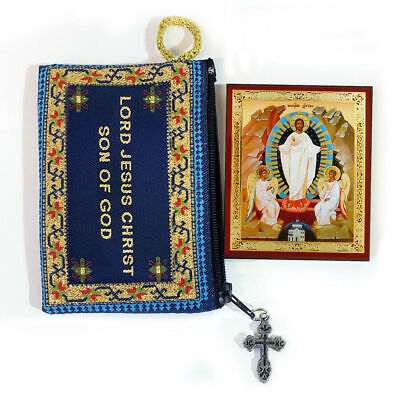 """Tapestry Jesus Prayer Pouch 2 Sided Mini Icon of Resurrection of Christ 4 1/4"""""""