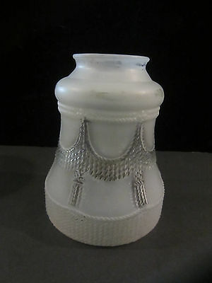 "Antique Vintage Embossed Drape & Tassel Clear & Frosted Glass 5 1/4""H Shade"