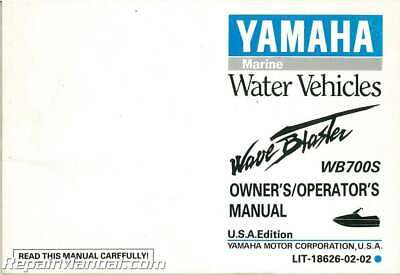 Used 1994 Yamaha Wave Blaster WB700S Owners Manual