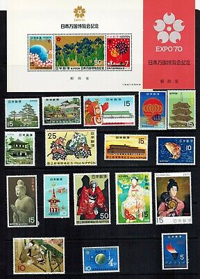 NIce Lot of 17 Japan MNH Stamps 1964-1970 VF-XF plus Expo 70 Sheet & Booklet